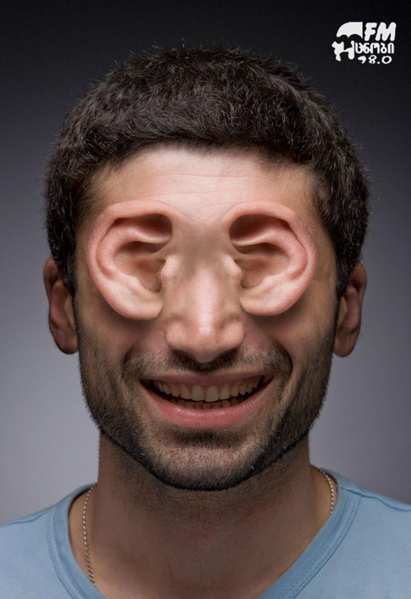 Stranger Print Ad -  Face, 1