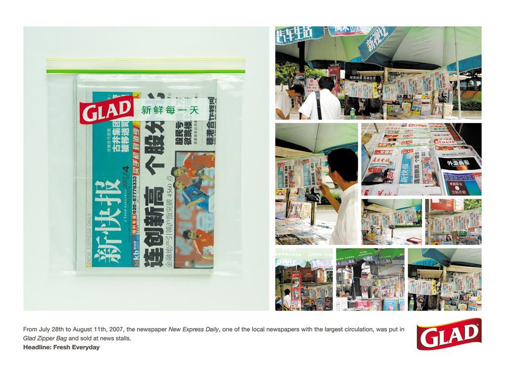 Glad Ambient Ad -  Newspaper