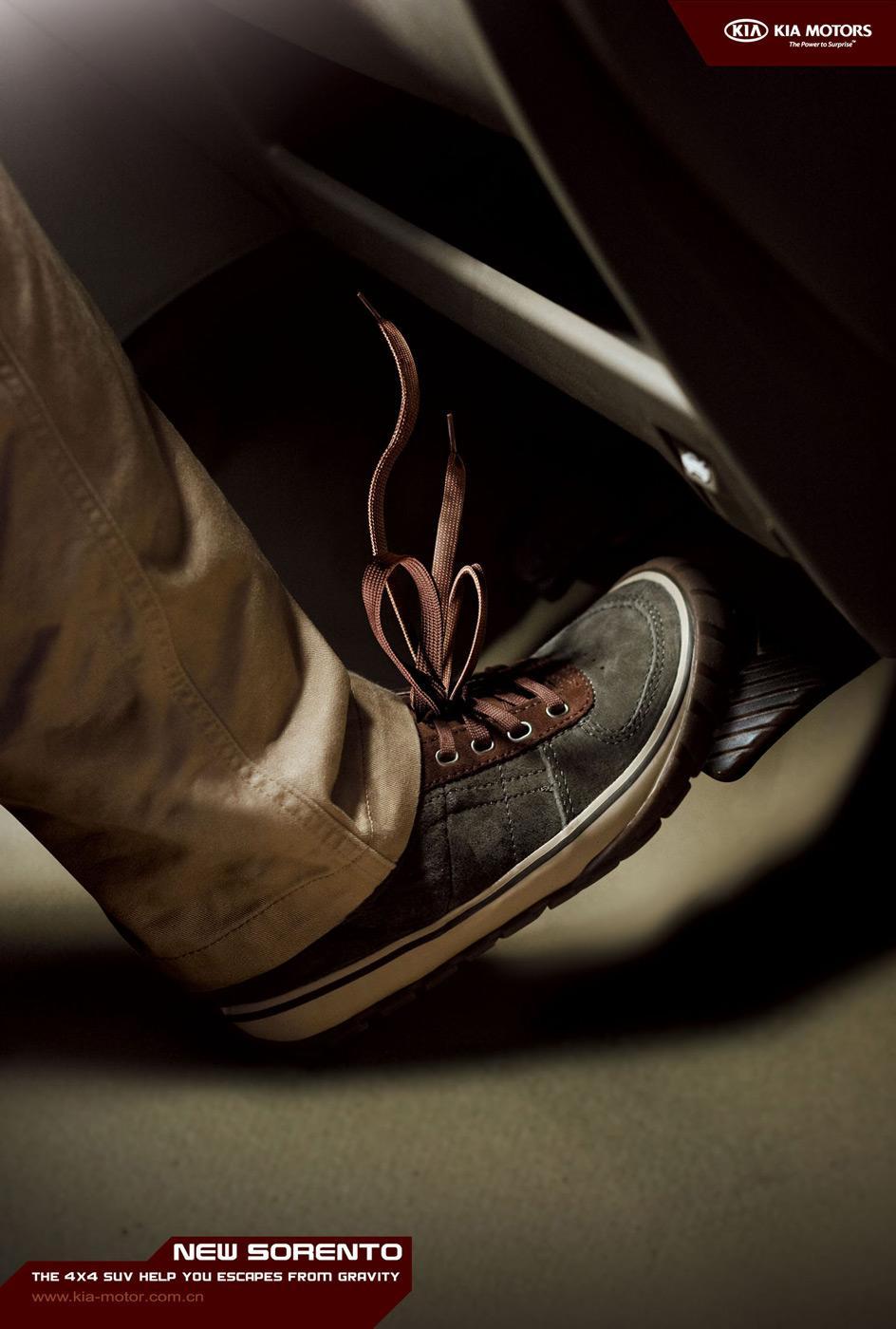 KIA Print Ad -  Shoelace
