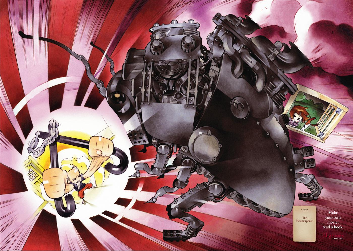 Filigranes Print Ad -  Manga