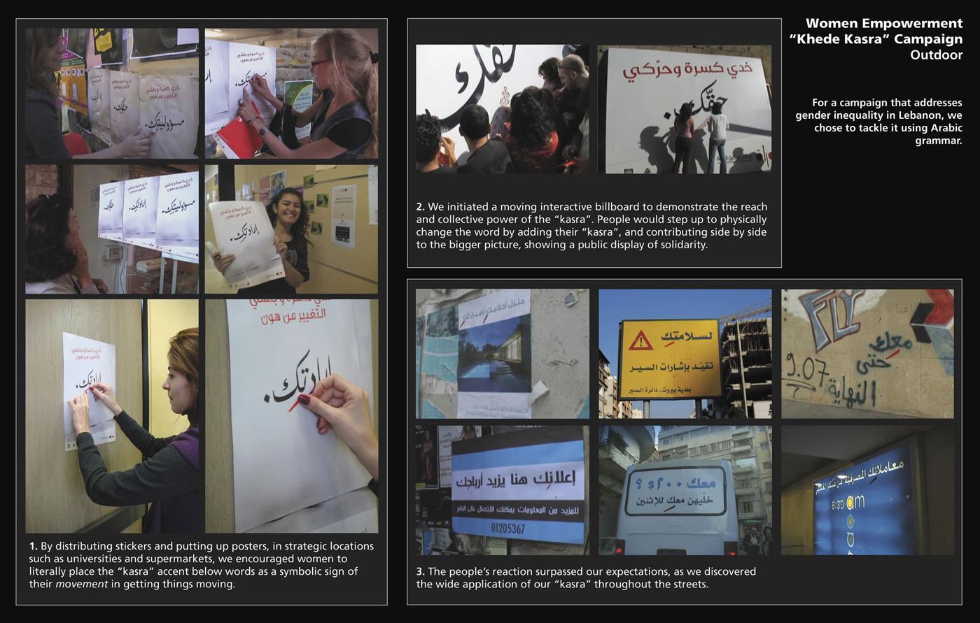 Women Empowerment Ambient Ad -  Khede Kasra