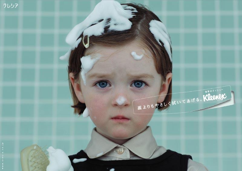 Kleenex Print Ad -  Kido