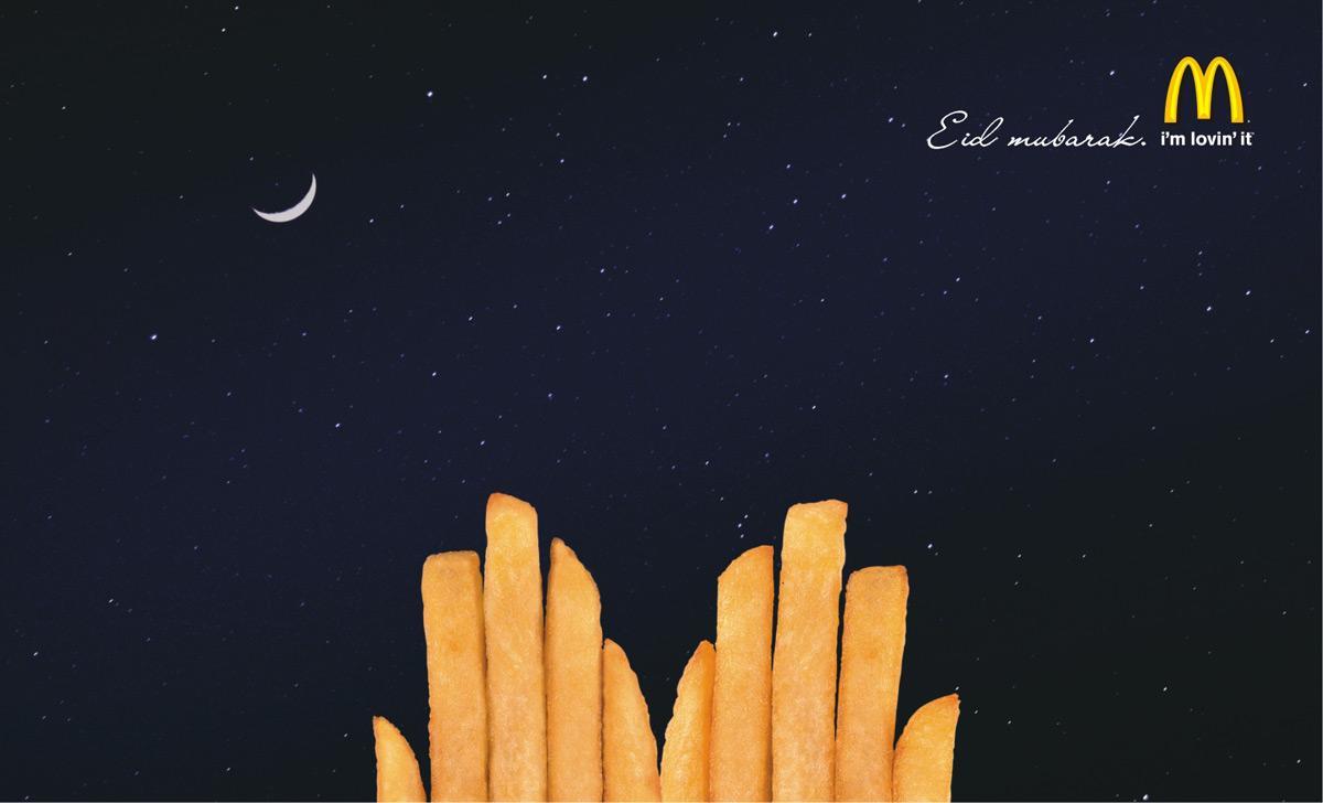 McDonald's Print Ad -  Eid Mubarak