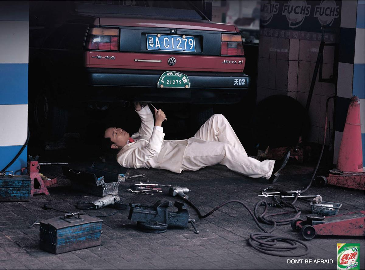 Ariel Print Ad -  Mechanic