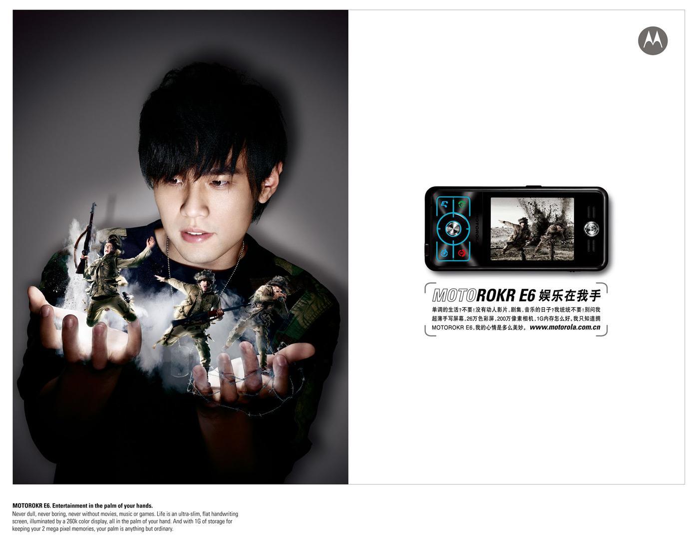 Motorola Print Ad -  War
