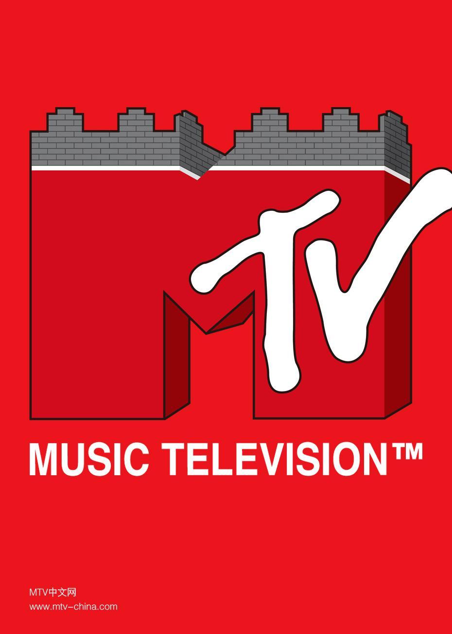 MTV Print Ad -  Chinese, 4