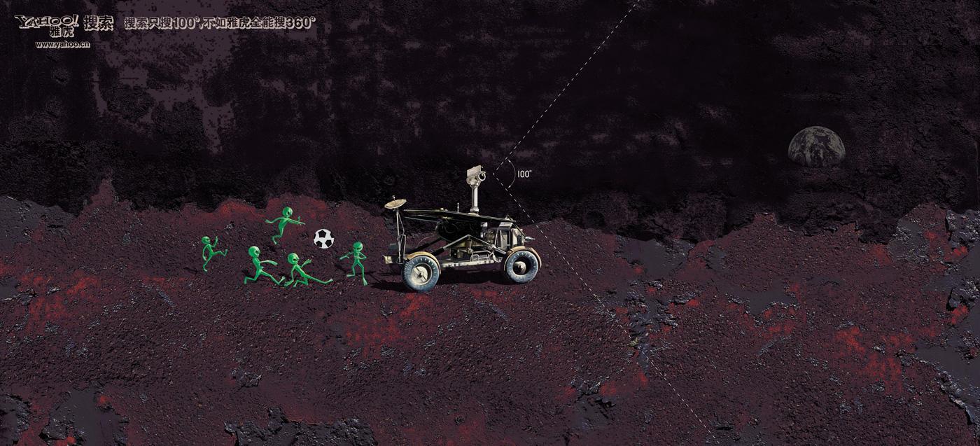 Yahoo Print Ad -  Martians