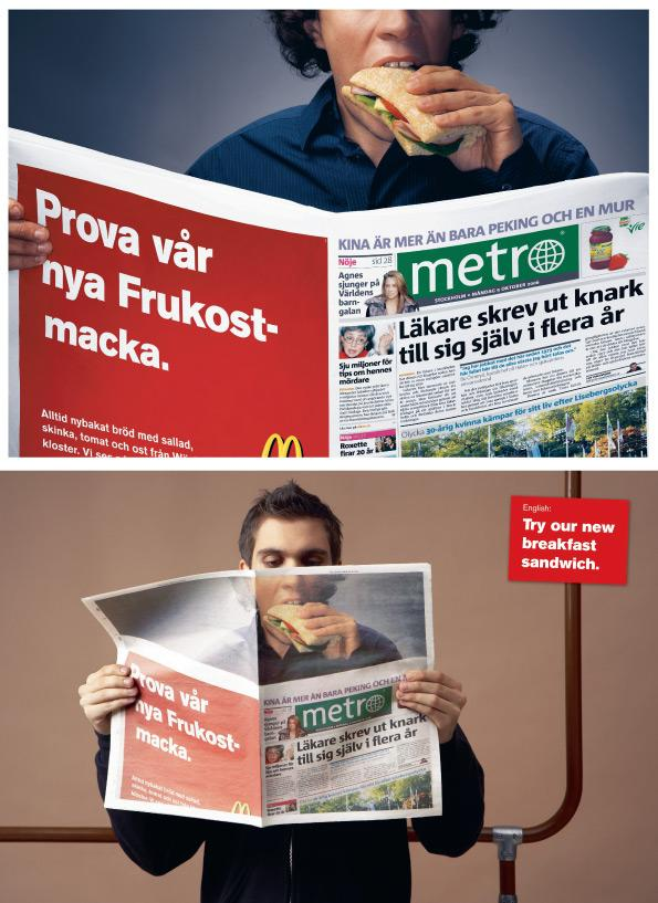 McDonald's Ambient Ad -  Breakfast