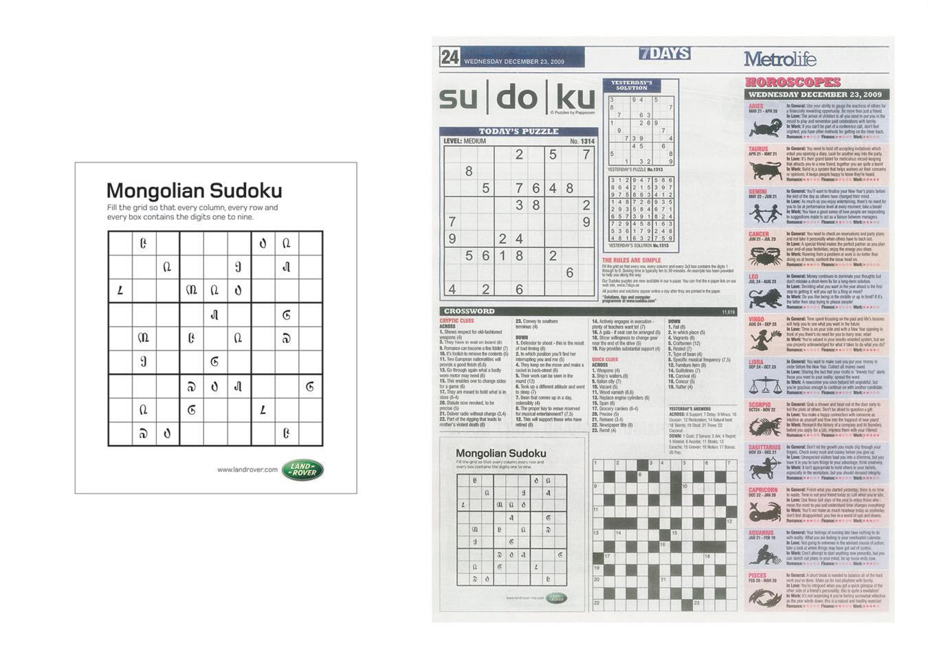 Land Rover Print Ad -  Mongolian Sudoku