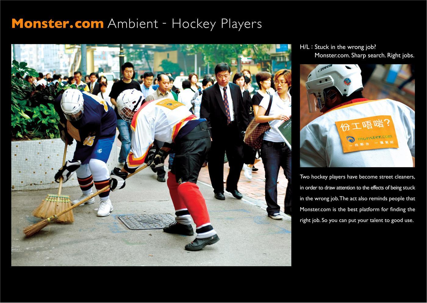 Wrong job, Hockey players