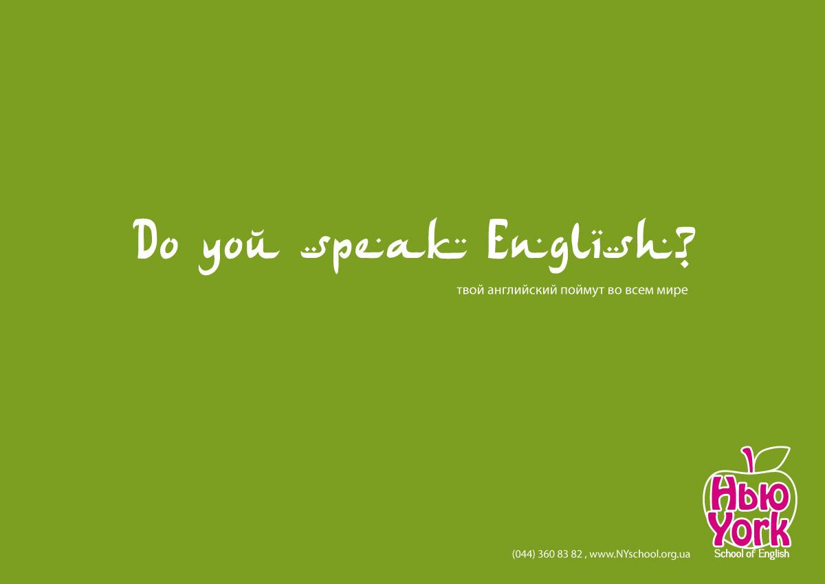 New York School of English Print Ad -  Arabic