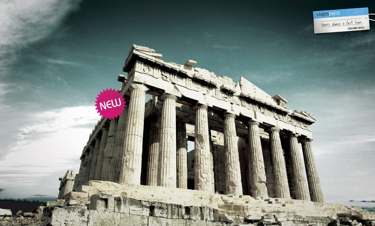 Viajes Print Ad -  Parthenon