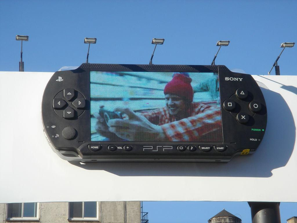 PSP billboard