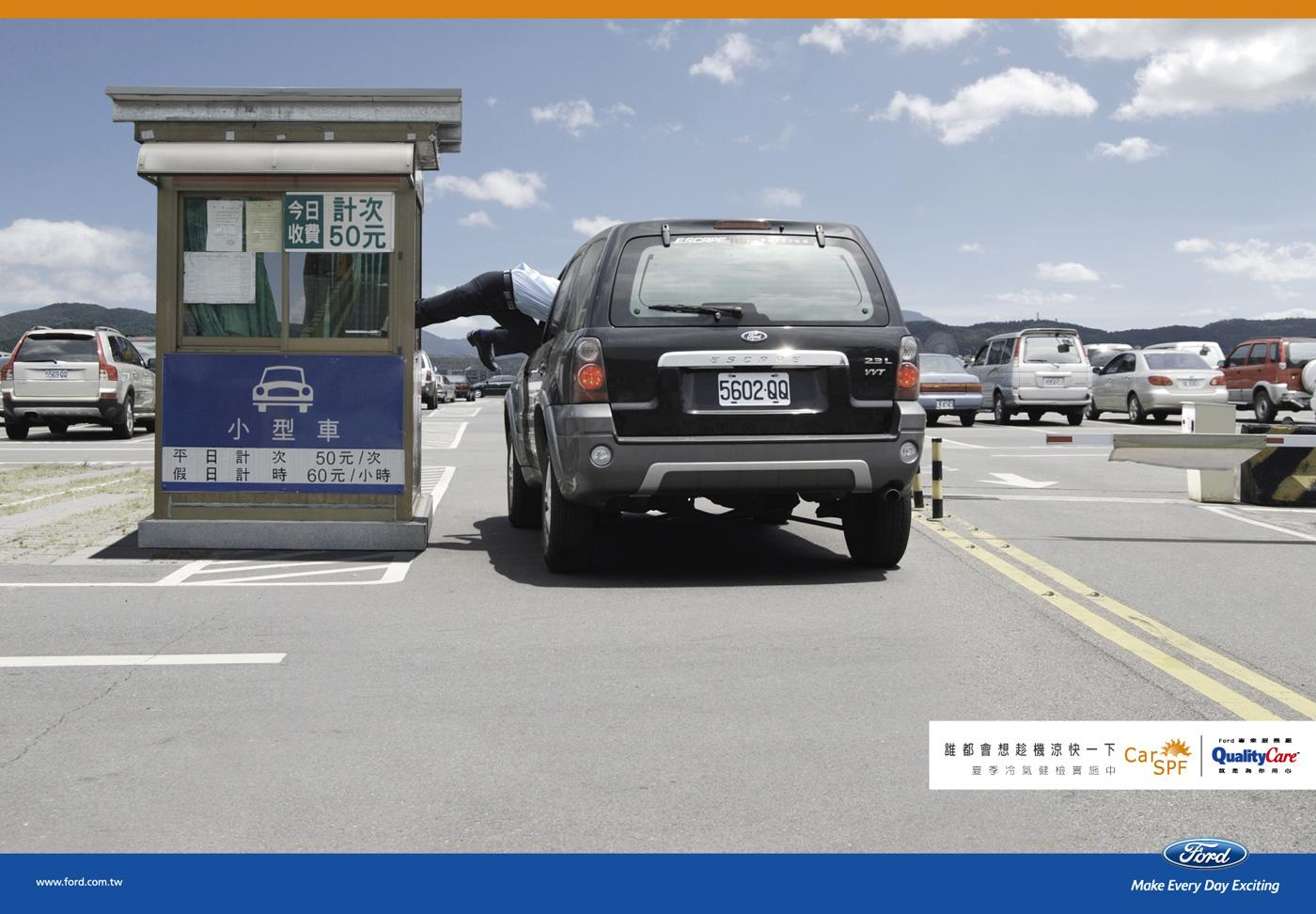 Ford Print Ad -  Summer Air Condition Campaign, Parking Lot