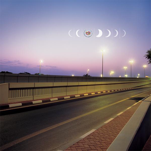 Ramadan Road