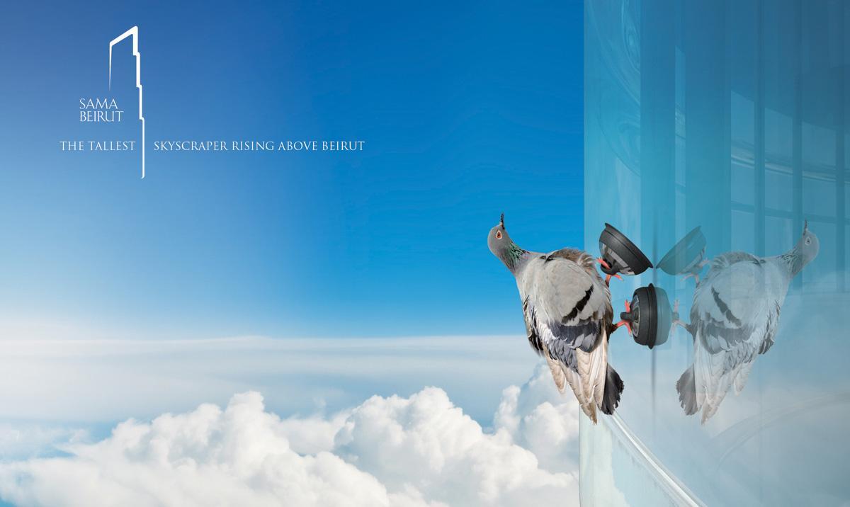 Sama Beirut Print Ad -  Pigeon