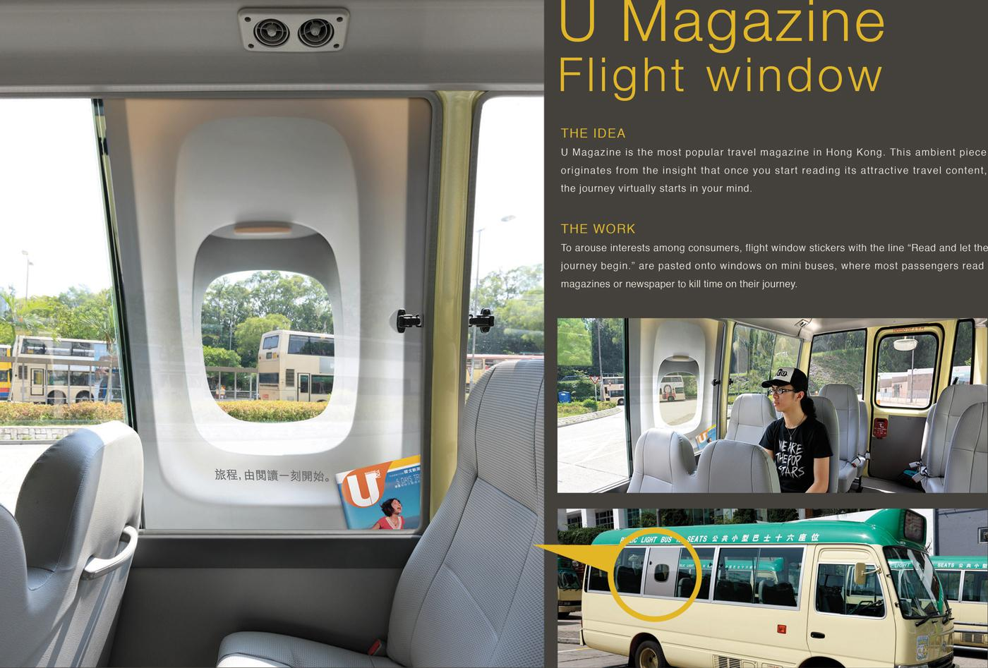 U Magazine Ambient Ad -  Flight window