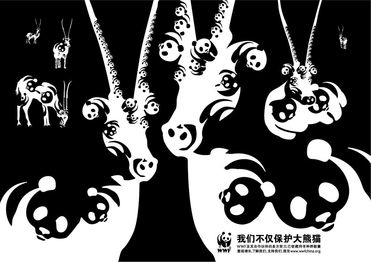 WWF Print Ad -  Antelope