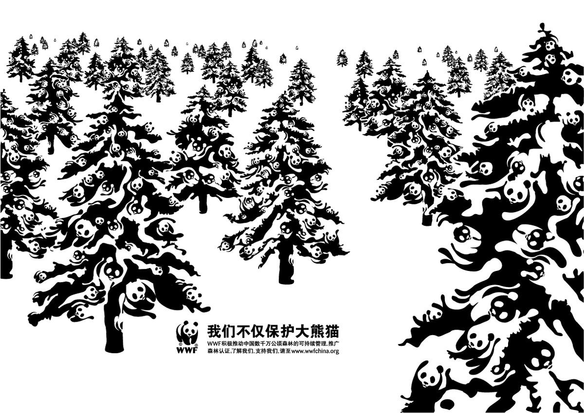 WWF Print Ad -  Forest