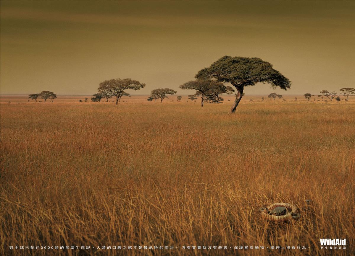 WildAid Print Ad -  Black Rhino