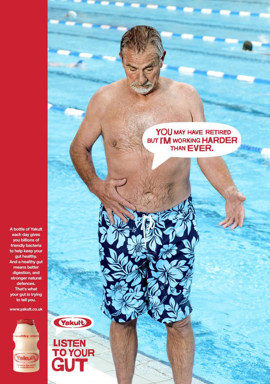 Yakult Print Ad -  Pool