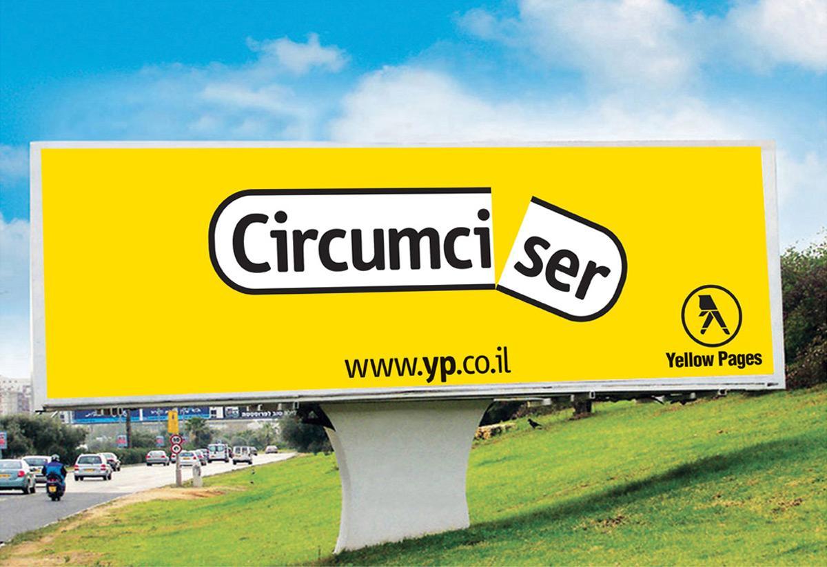 Circumciser