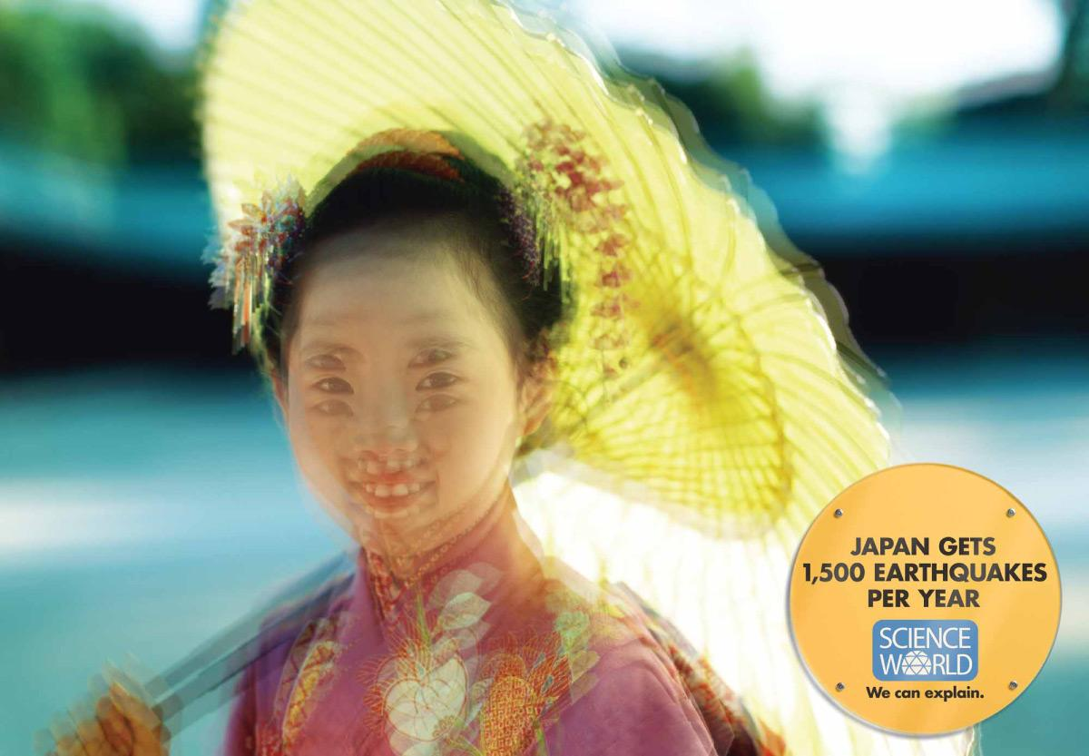 Science World Print Ad -  Japan