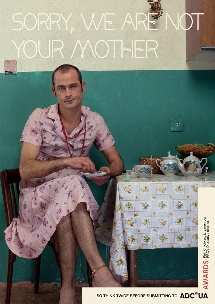 Art Directors Club Print Ad -  Mother, 1