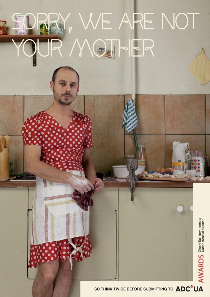 Art Directors Club Print Ad -  Mother, 6