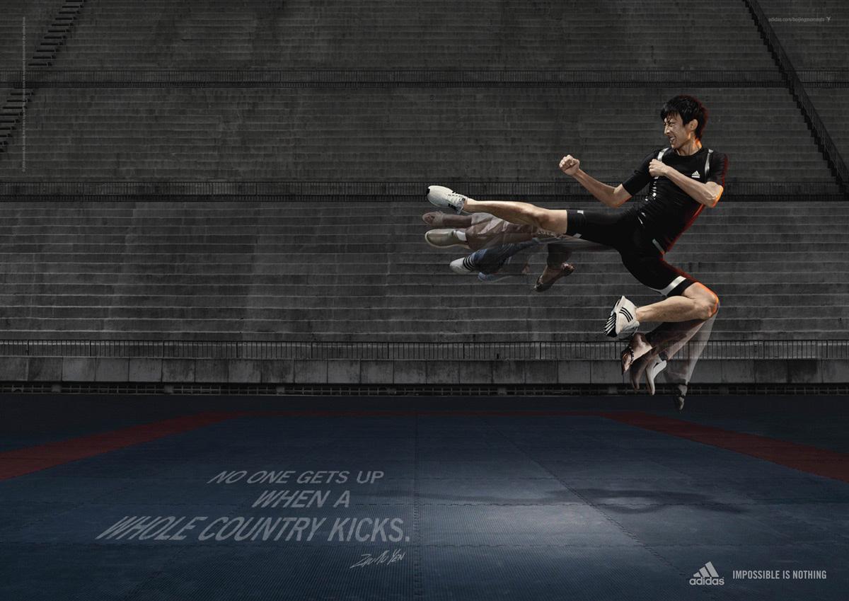 Adidas Print Ad -  Zhu