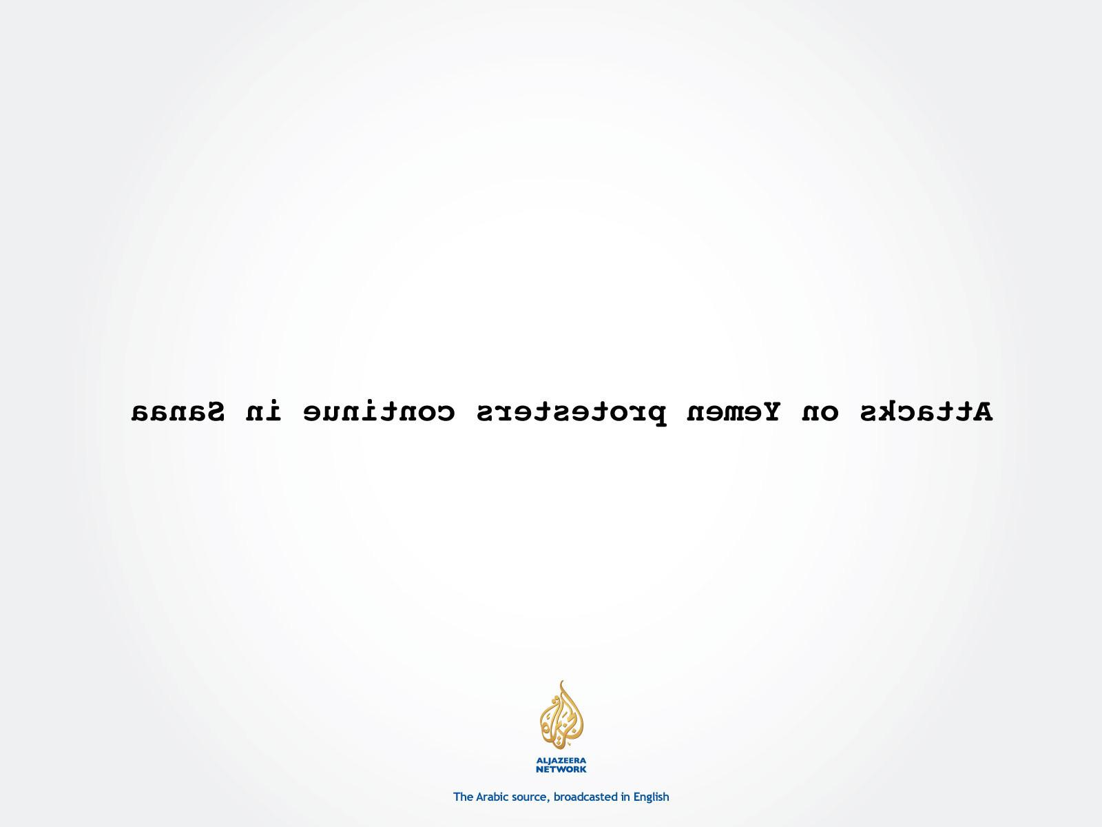 Aljazeera Print Ad -  The Arabic source, broadcasted in English, 2