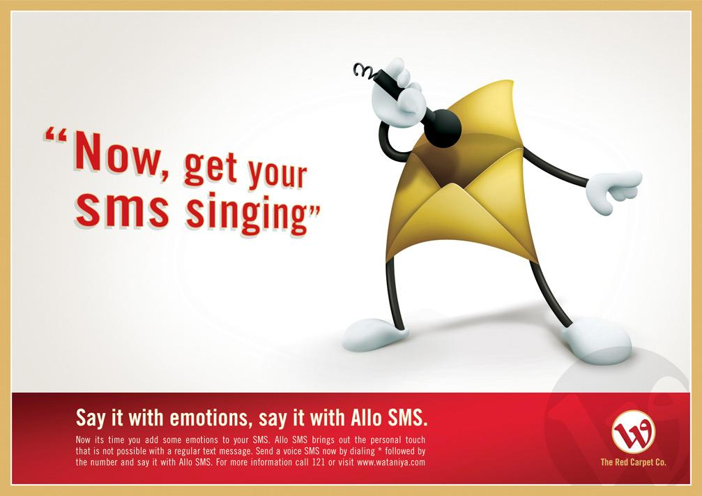 Allo sms singing
