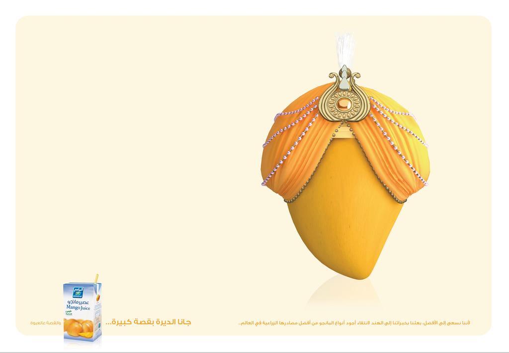 Mango India