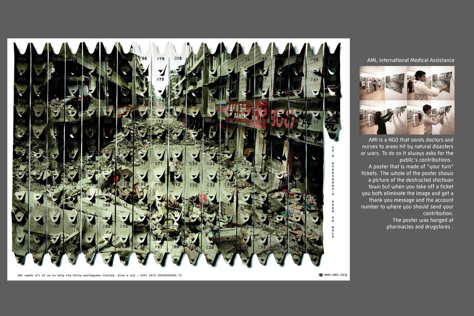 AMI Ambient Ad -  Earthquake
