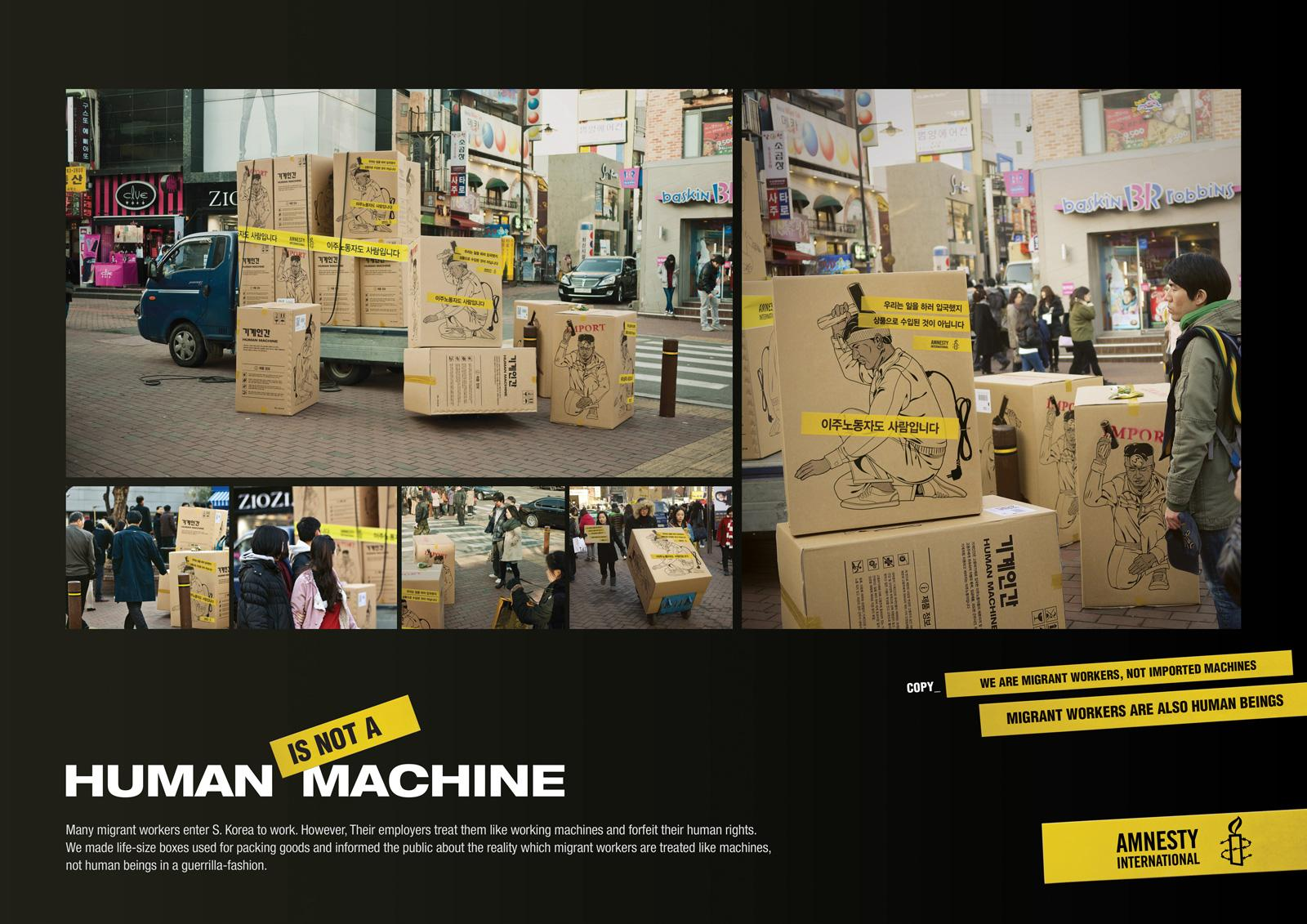 Amnesty International Ambient Ad -  Human is not a machine