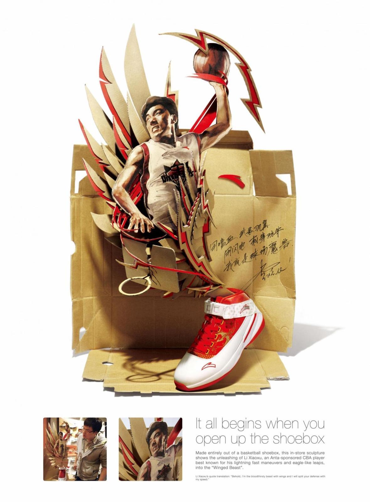 Anta Sportswear Outdoor Ad -  Li Xiaoxu