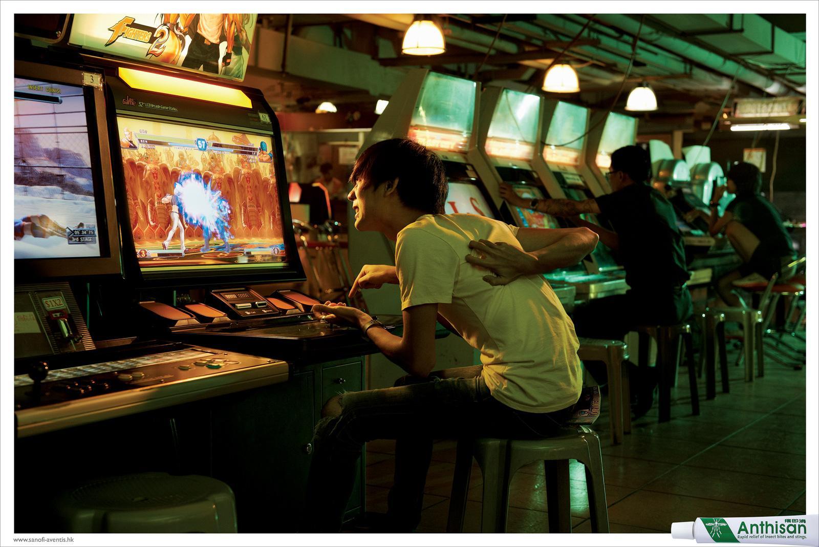 Anthisan Print Ad -  3rd Arm, Game center