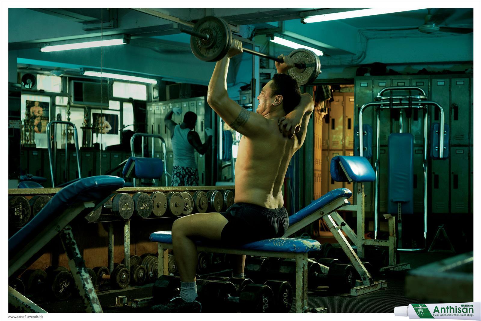 Anthisan Print Ad -  3rd Arm, Gym