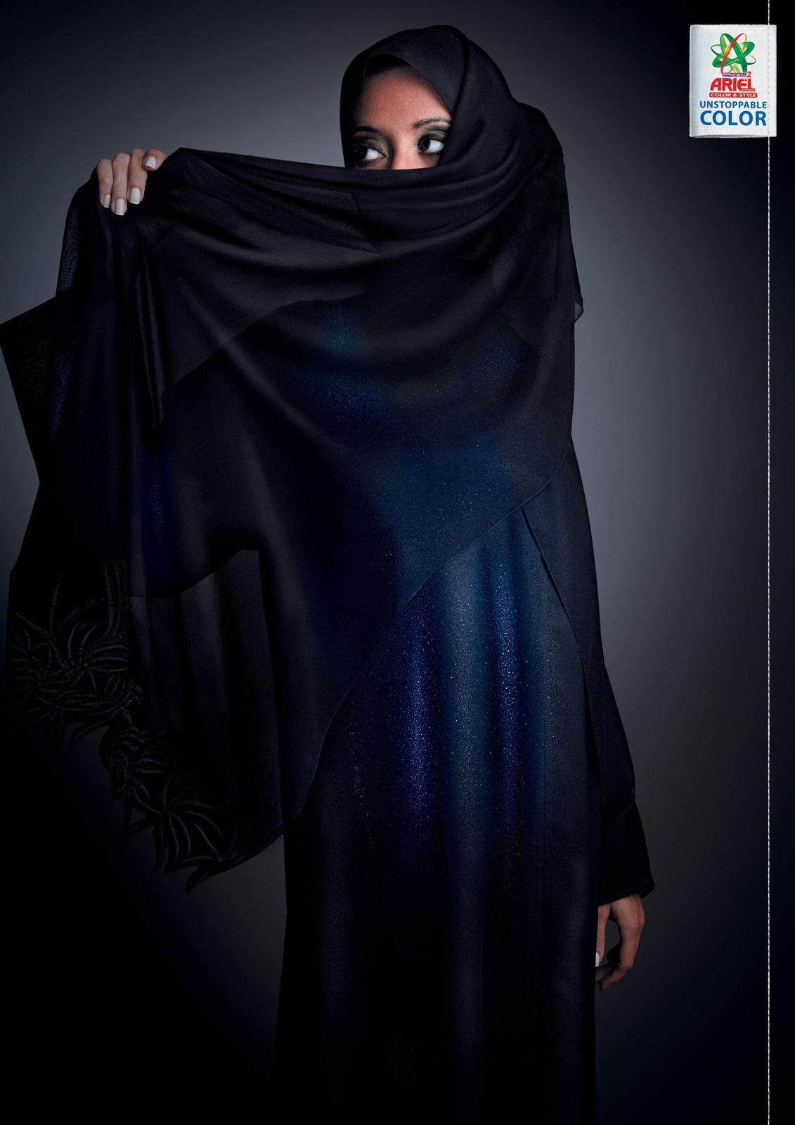 Ariel Print Ad -  Abaya Blue