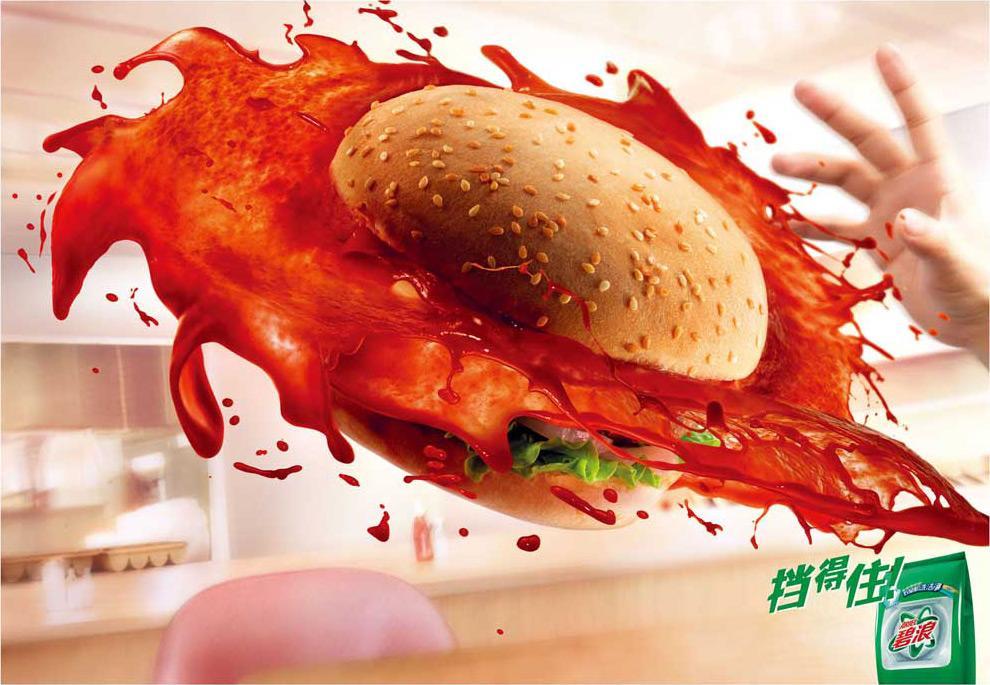 Ariel Print Ad -  Attack, 2