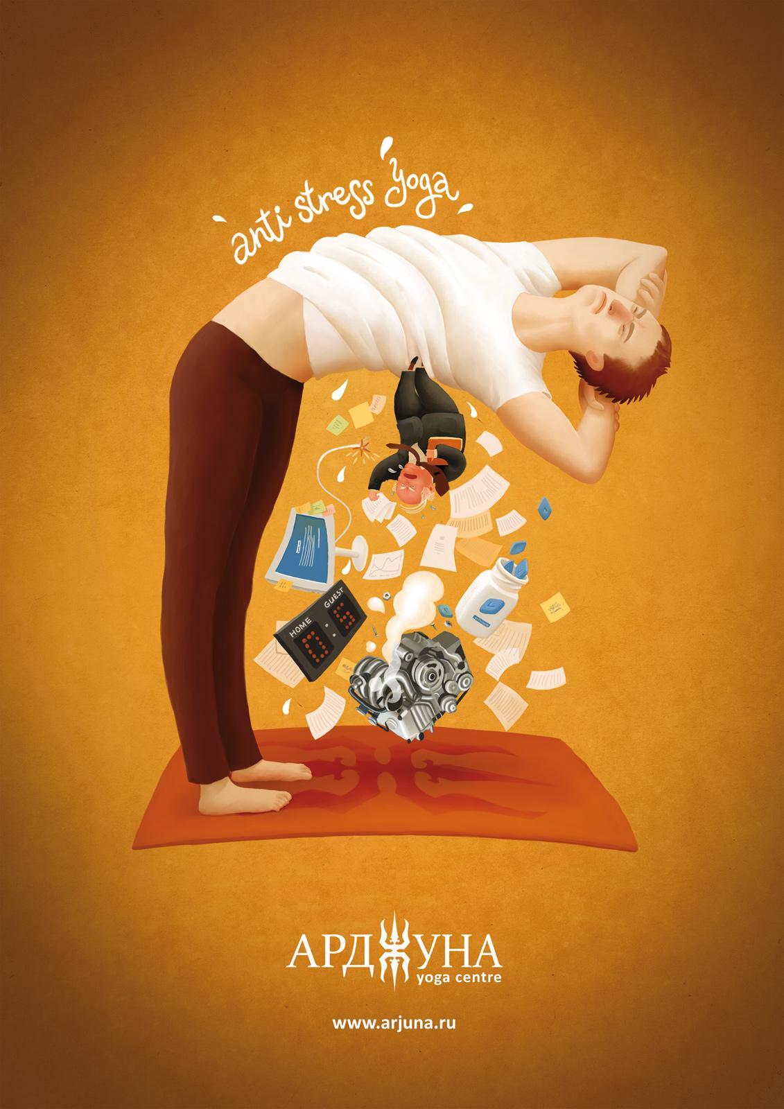 Arjuna yoga centre Print Ad -  Man