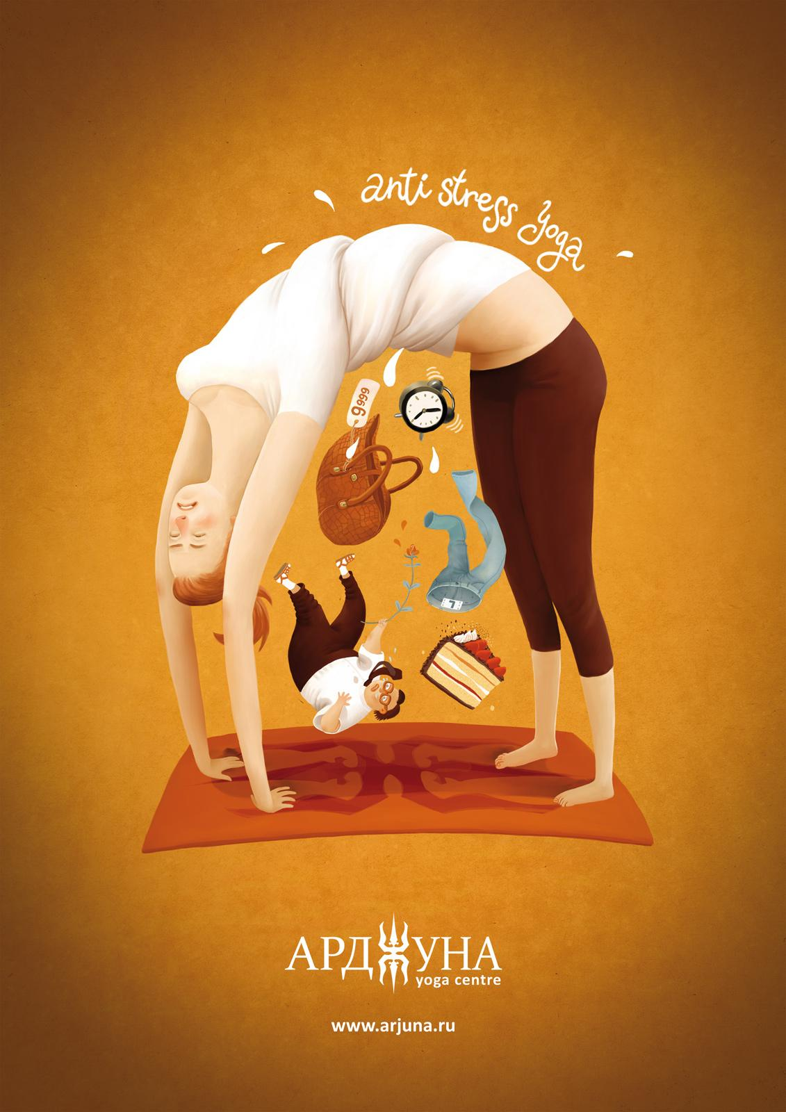 Arjuna yoga centre Print Ad -  Woman