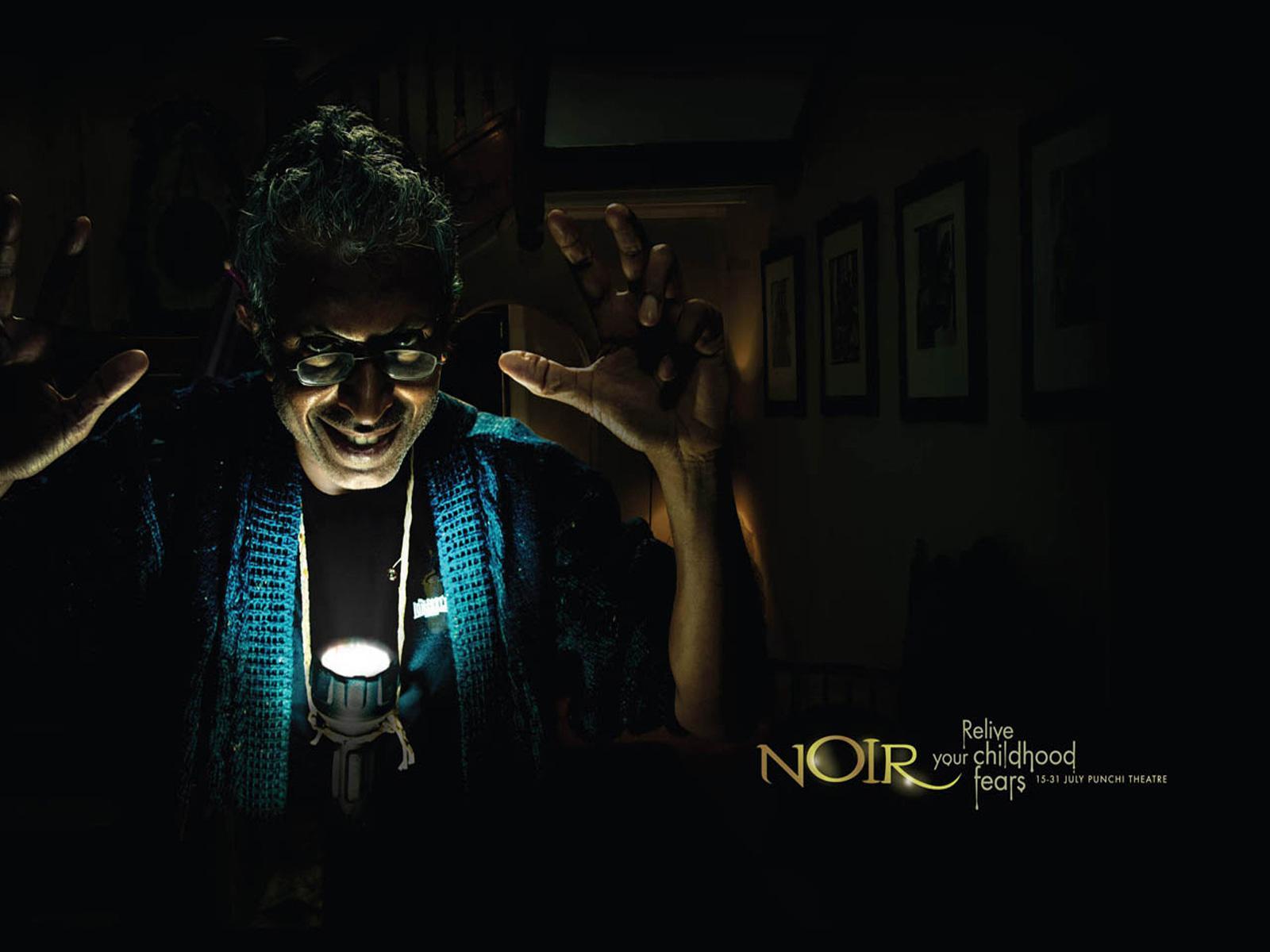 Noir Print Ad -  Ashok