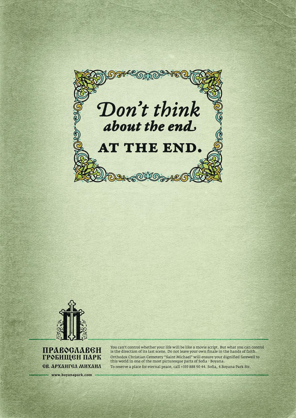 Saint Michael Orthodox Christian Cemetery Print Ad -  Boyana Park, At the end