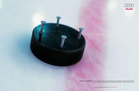 Audi Quattro hockey