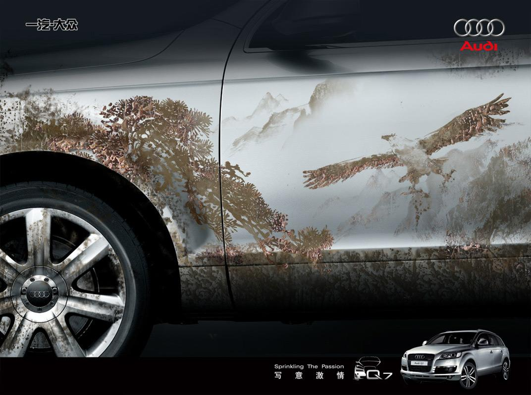 Audi Print Ad -  Sprinkling the passion, 1