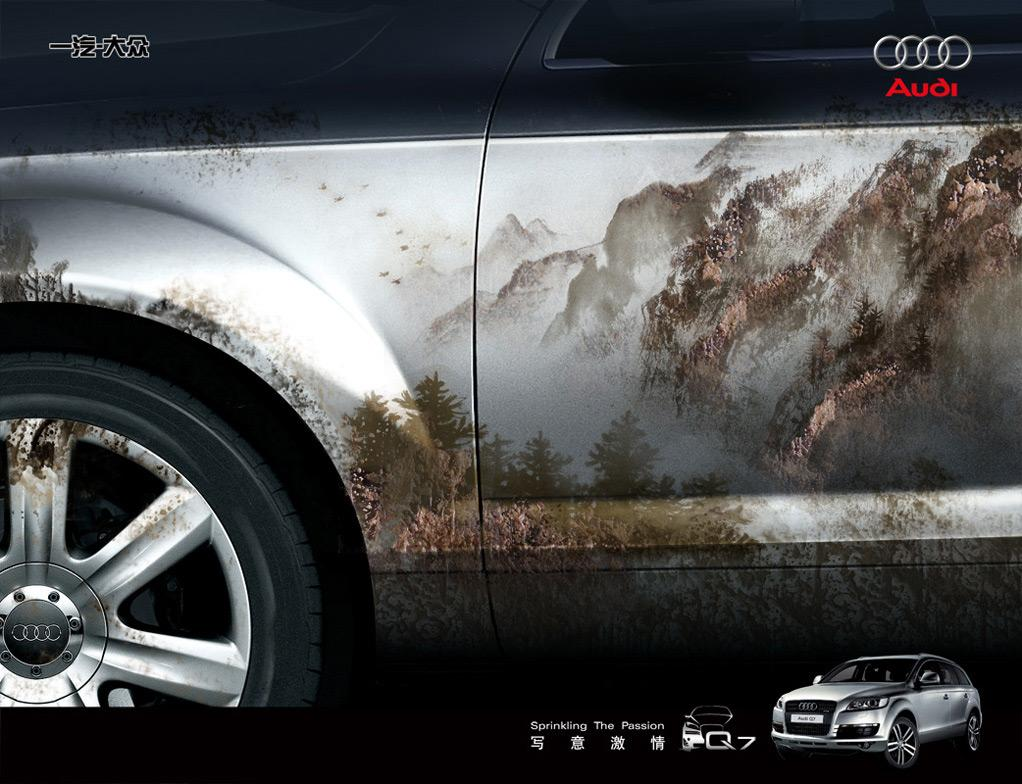 Audi Print Ad -  Sprinkling the passion, 2