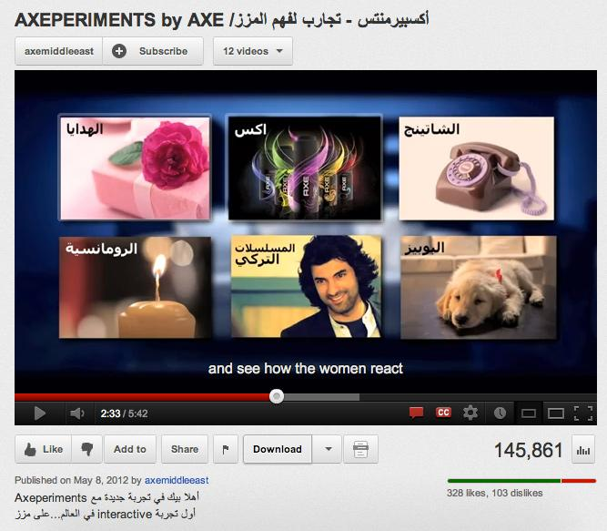 Axe Digital Ad -  Axeperiments