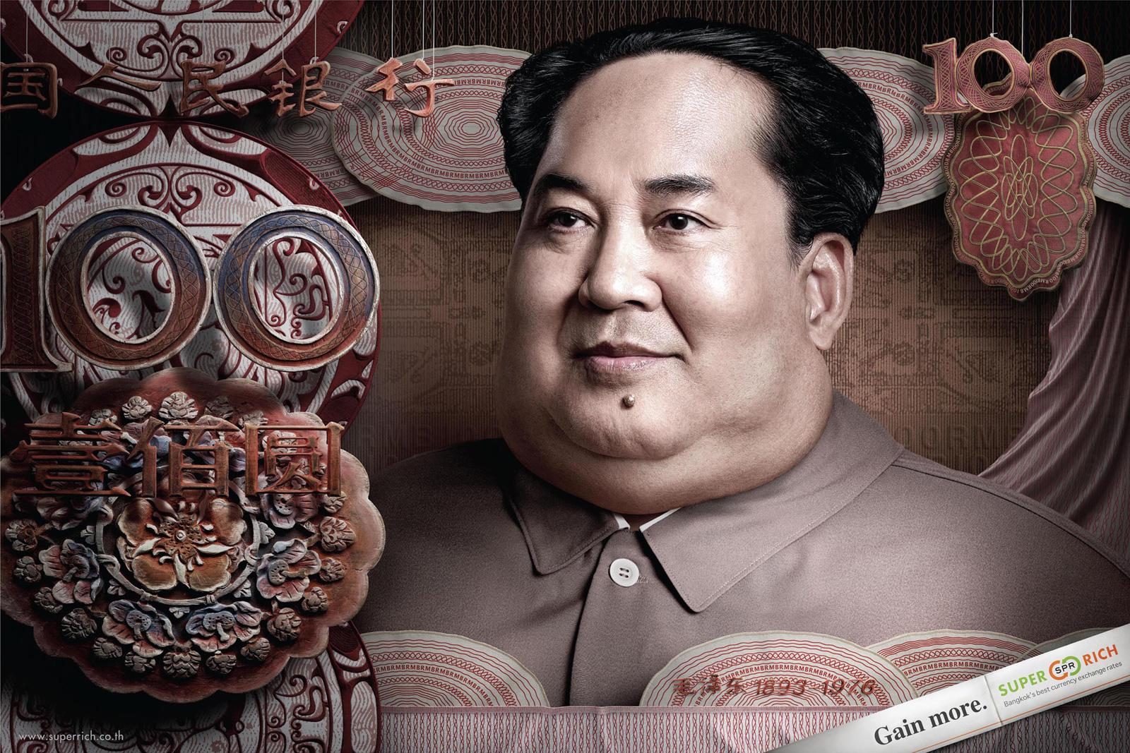 Super Rich Print Ad -  Mao
