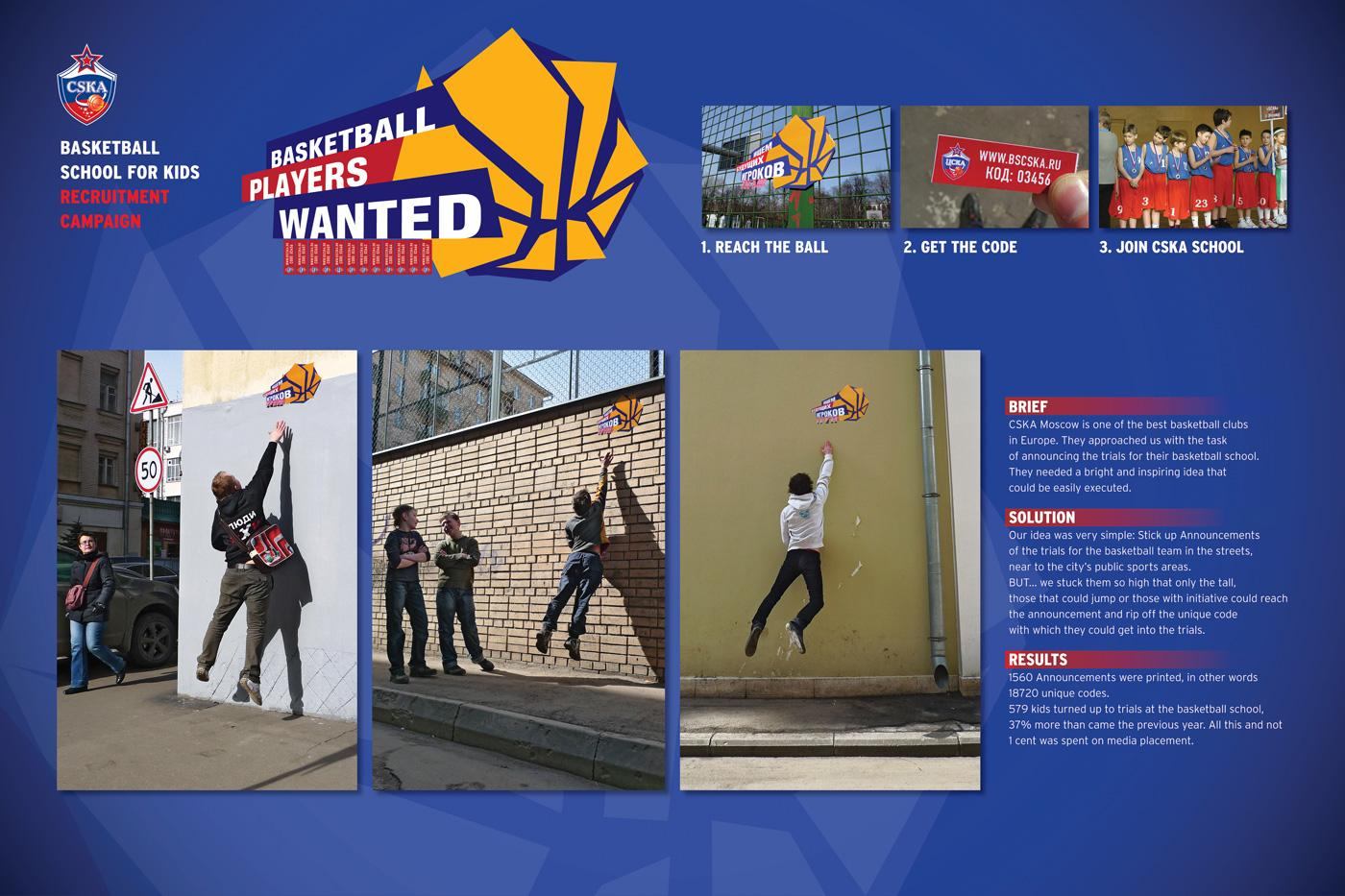 CSKA Ambient Ad -  Basketball players wanted